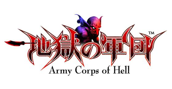 Army-Corps-Of-Hell-Logo_560x289