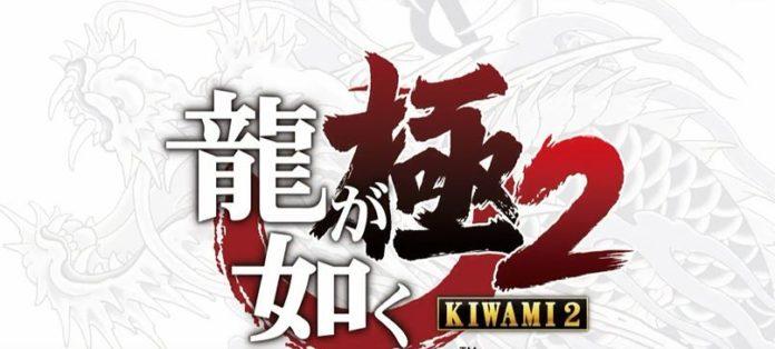 Yakuza Kiwami 2 demo