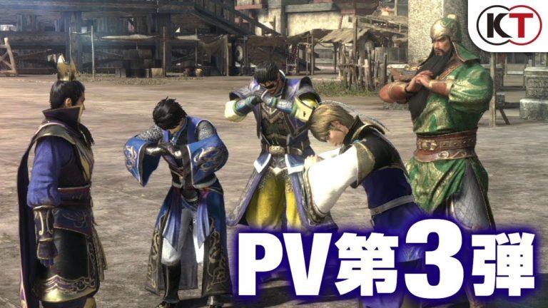 Dynasty Warriors 9 – online il terzo trailer per il nuovo capitolo della saga
