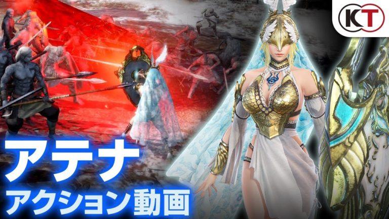 Warriors Orochi 4 – presentati Athena e Zeus con nuovi trailer